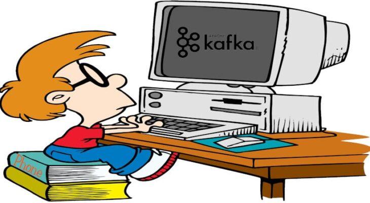 Курсы kafka, обучение kafka, кластер, администрирование kafka